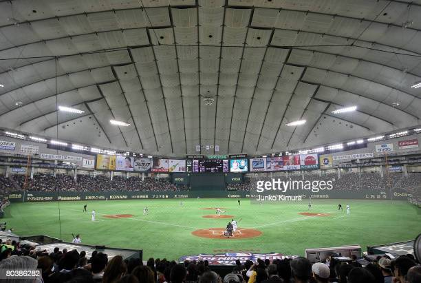 A general view of the MLB Opening Series between the Boston Red Sox and the Oakland Athletics at Tokyo Dome March 26 2008 in Tokyo Japan The Oakland...