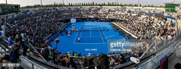 A general view of the Moon Court on day six of the 2017 China Open at the China National Tennis Centre on October 5 2017 in Beijing China