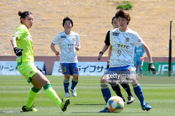 General view of the Nadeshiko League match between JEF United Chiba Ladies and Vegalta Sendai Ladies at the J-Village complex on April 20, 2019 in...