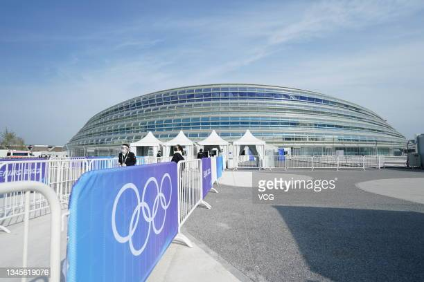 General view of the National Speed Skating Oval is pictured on day one of the Speed Skating China Open, a test event of the 2022 Beijing Winter...