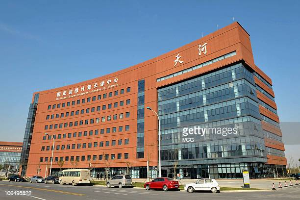 A general view of the National Supercomputing Center where the Tianhe1 supercomputer is based on November 2 2010 in Tianjin China China's...