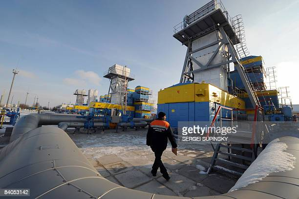 General view of the newly built Bobrovnytska gas compressor and holding station is seen in the village of Mryn, about 130 km from Kiev, is seen on...