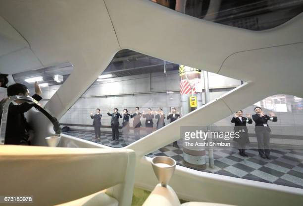 A general view of the observation deck of the JR East's 'Train Suite ShikiShima' during the press preview on April 26 2017 in Tokyo Japan The luxury...