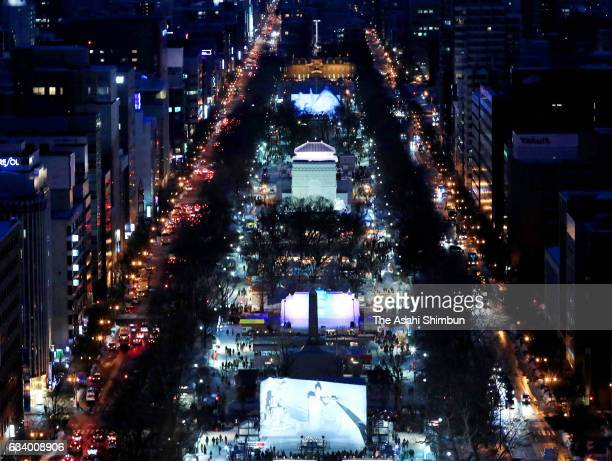 A general view of the Odori Park where hosts the 68th Sapporo Snow Festival on February 5 2017 in Sapporo Hokkaido Japan