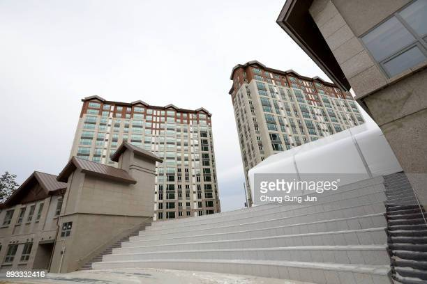 A general view of the Olympic Village Athletes Village ahead of the PyeongChang 2018 Winter Olympic Games on December 15 2017 in Pyeongchanggun South...