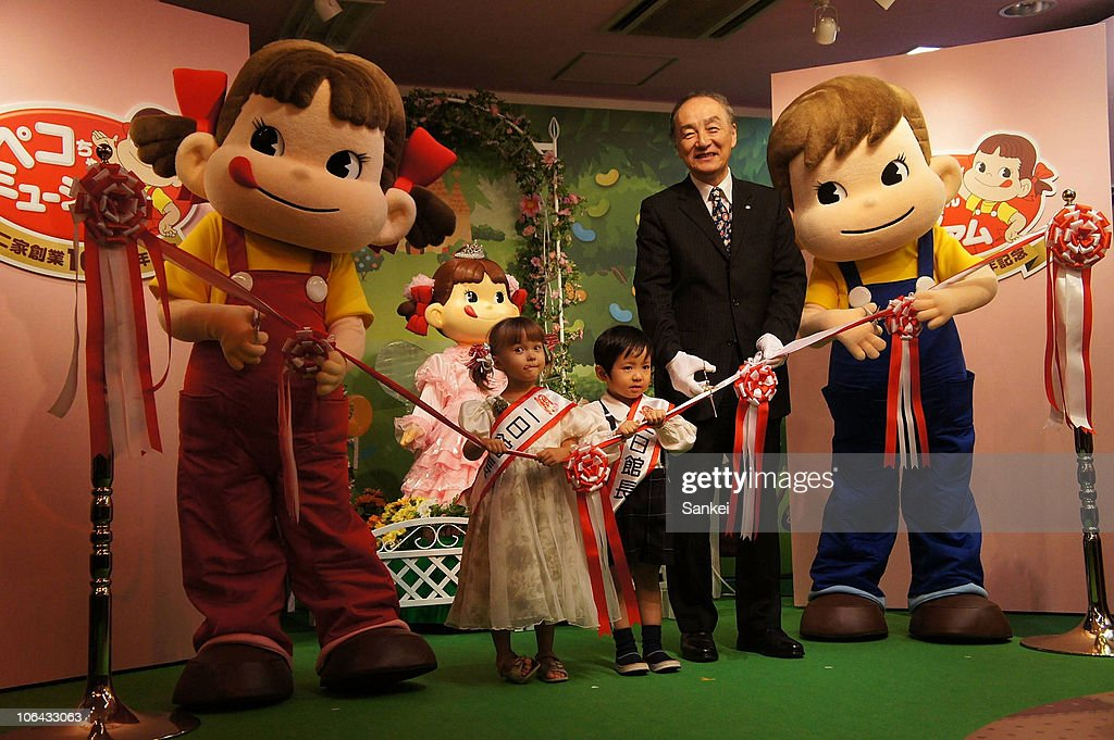 Peko-chan Museum Opens : News Photo