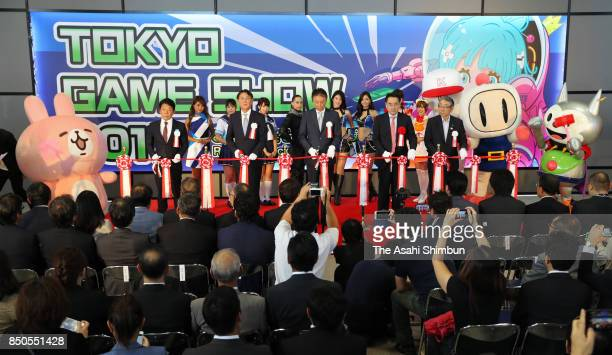 General view of the Opening Ceremony of the Tokyo Game Show 2017 at Makuhari Messe on September 21, 2017 in Chiba, Japan.