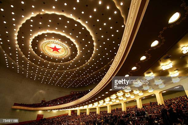 General view of the opening session of the National People's Congress, or parliament, at the Great Hall of the People on March 5, 2007 in Beijing,...