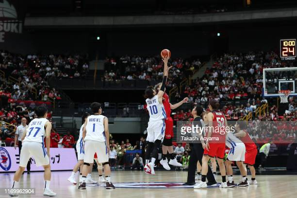 General view of the opening tip off during the Game One of the women's basketball international game between Japan and Chinese Taipei at Saitama...