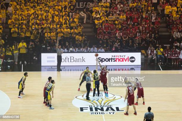 A general view of the opening tipoff during the B League final match between Kawasaki Brave Thunders and Tochigi Brex at Yoyogi National Gymnasium on...