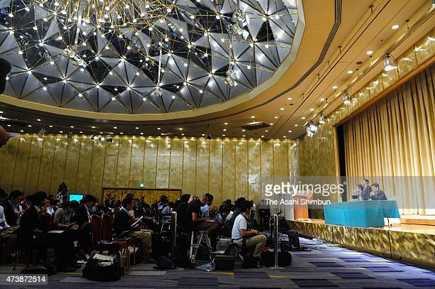 A general view of the Osaka City Mayor Toru Hashimoto press conference on May 17 2015 in Osaka Japan Voters here rejected the plan on whether to...