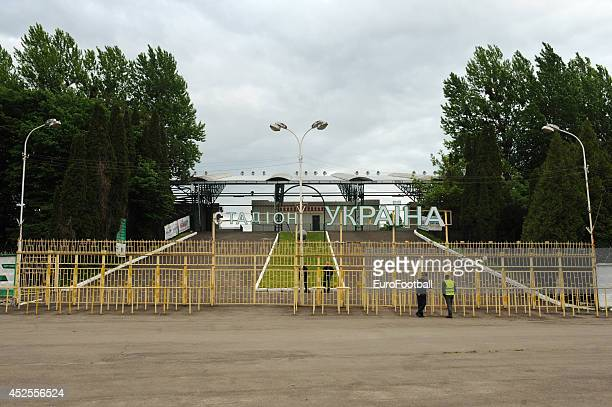General view of the outside of the Arena Lviv during the Ukrainian Premier League match between FC Karpaty Lviv and FC Metalist Kharkiv at the Arena...