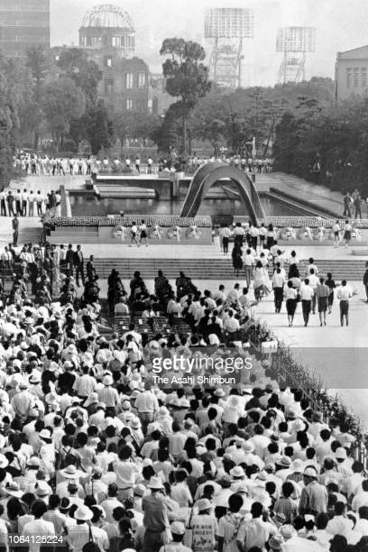 A general view of the peace memorial ceremony on 38th anniversary of the Hiroshima ABomb dropping at Hiroshima Peace Memorial Park on August 6 1983...