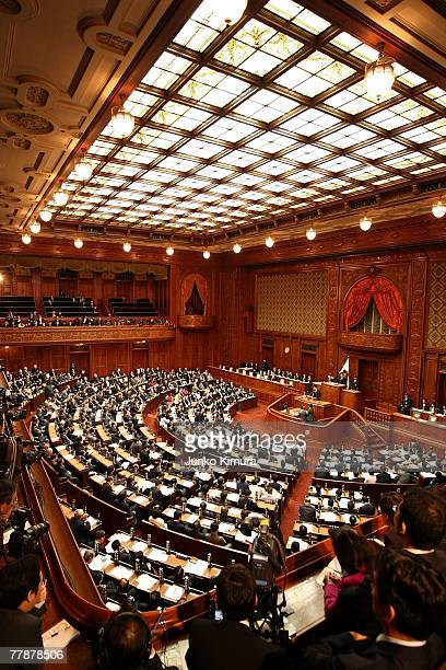 General view of the plenary session at the House of Representatives on November 13 2007 in Tokyo Japan The bill on the New Anti Terrorism Special...