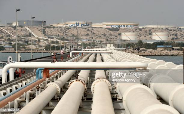 A general view of the Port of Kharg Island Oil Terminal 25 km from the Iranian coast in the Persian Gulf and 483 km northwest of the Strait of Hormuz...