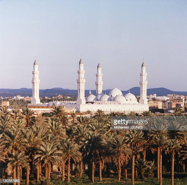 A general view of the Quba Mosque during April 1997 in MedinaSaudi Arabia