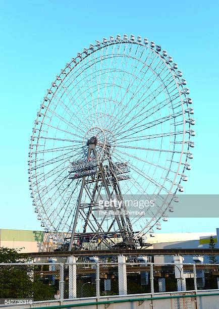 A general view of the Redhorse Osaka Wheel is seen during the press preview at the Expocity on June 23 2016 in Suita Osaka Japan The Passengers can...