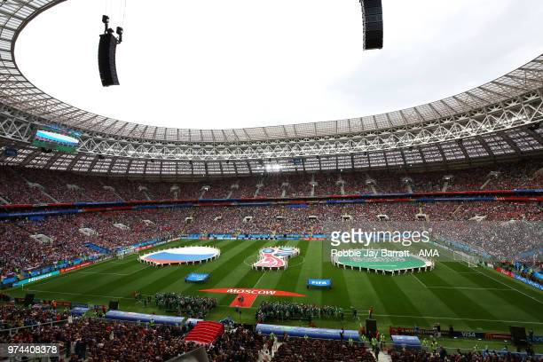 General View of the Russia World Cup logo Russia and Saudi Arabia flags on the pitch prior to the 2018 FIFA World Cup Russia group A match between...