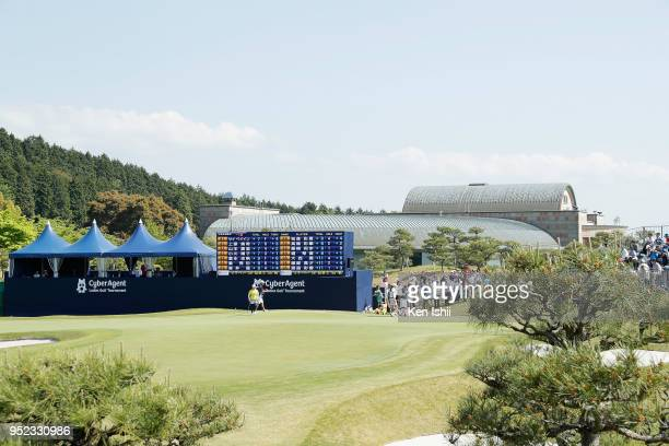A general view of the second round of the CyberAgent Ladies Golf Tournament at Grand fields Country Club on April 28 2018 in Mishima Shizuoka Japan