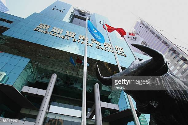 A general view of the Shenzhen Stock Exchange on October 11 2008 in Shenzhen of Guangdong province China China's central bank has pledged to continue...
