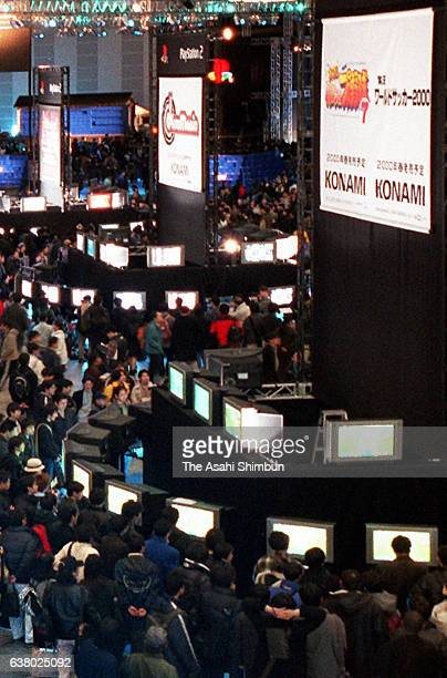 A general view of the Sony's PlayStation 2 launching event at Makuhari Messe on February 19 2000 in Chiba Japan