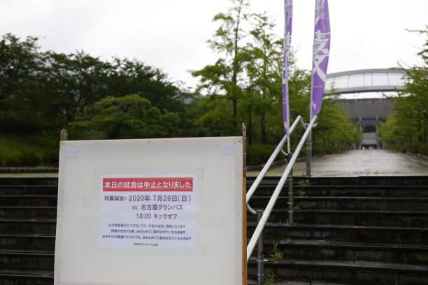 JPN: Sanfrecce Hiroshima v Nagoya Grampus - J.League Meiji Yasuda J1