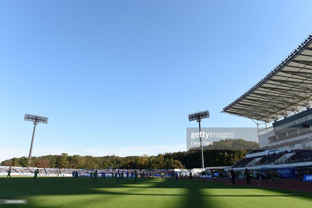 Machida Zelvia v Tokyo Verdy - J.League J2 : ニュース写真