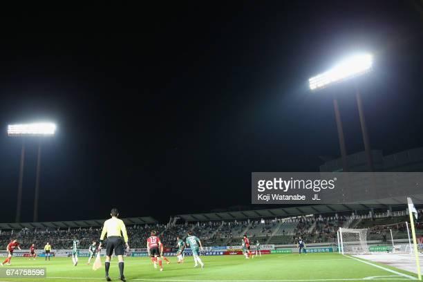 A general view of the stadium during the JLeague J2 match between FC Gifu and Zweigen Kanazawa at Nagaragawa Stadium on April 29 2017 in Gifu Japan