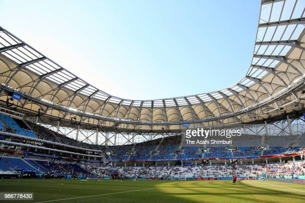 A general view of the stadium perior to the 2018 FIFA World Cup Russia group H match between Japan and Poland at Volgograd Arena on June 28 2018 in...