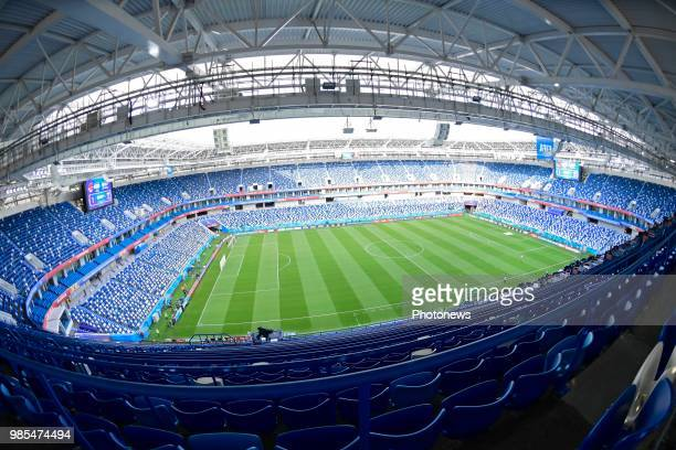 general view of the stadium prior to the FIFA 2018 World Cup Russia group G phase match between England and Belgium at the Kaliningrad Stadium on...