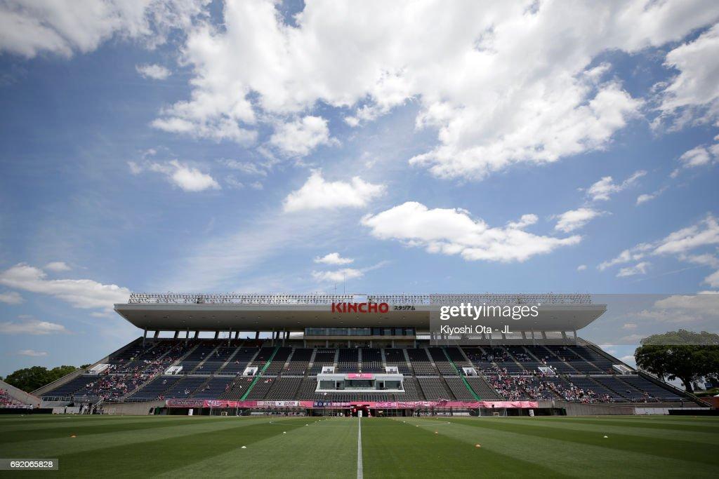 Cerezo Osaka v Albirex Niigata - J.League J1 : ニュース写真