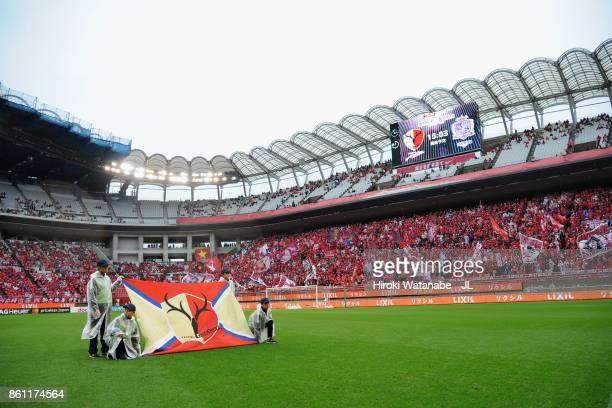 A general view of the stadium prior to the JLeague J1 match between Kashima Antlers and Sanfrecce Hiroshima at Kashima Soccer Stadium on October 14...