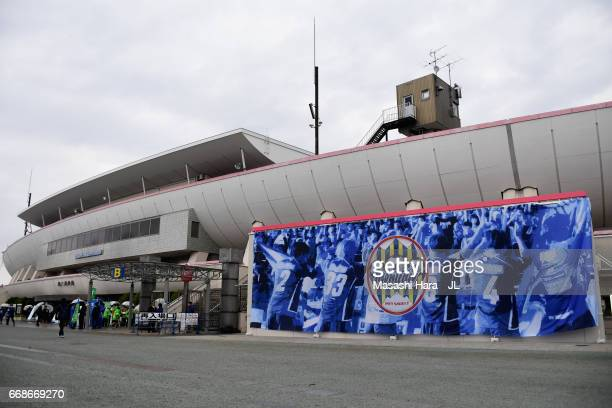 A general view of the stadium prior to the JLeague J2 match between Montedio Yamagata and Tokyo Verdy at ND Soft Stadium Yamagata on April 15 2017 in...