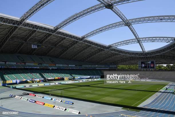 A general view of the stadium prior to the JLeague J2 match between Oita Trinita and Fagiano Okayama at Oita Bank Dome on May 28 2017 in Oita Japan