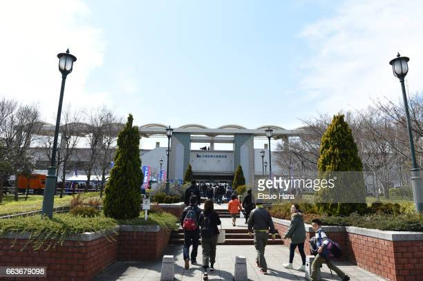 General view of the stadium prior to the J.League J3 match between FC Tokyo U-23 and Kagoshima United at Yumenoshima Stadium on April 2, 2017 in...