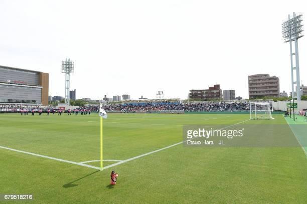 General view of the stadium prior to the J.League J3 match between FC Tokyo U-23 and FC Ryukyu at Ajinomoto Field Nishigaoka on May 6, 2017 in Tokyo,...
