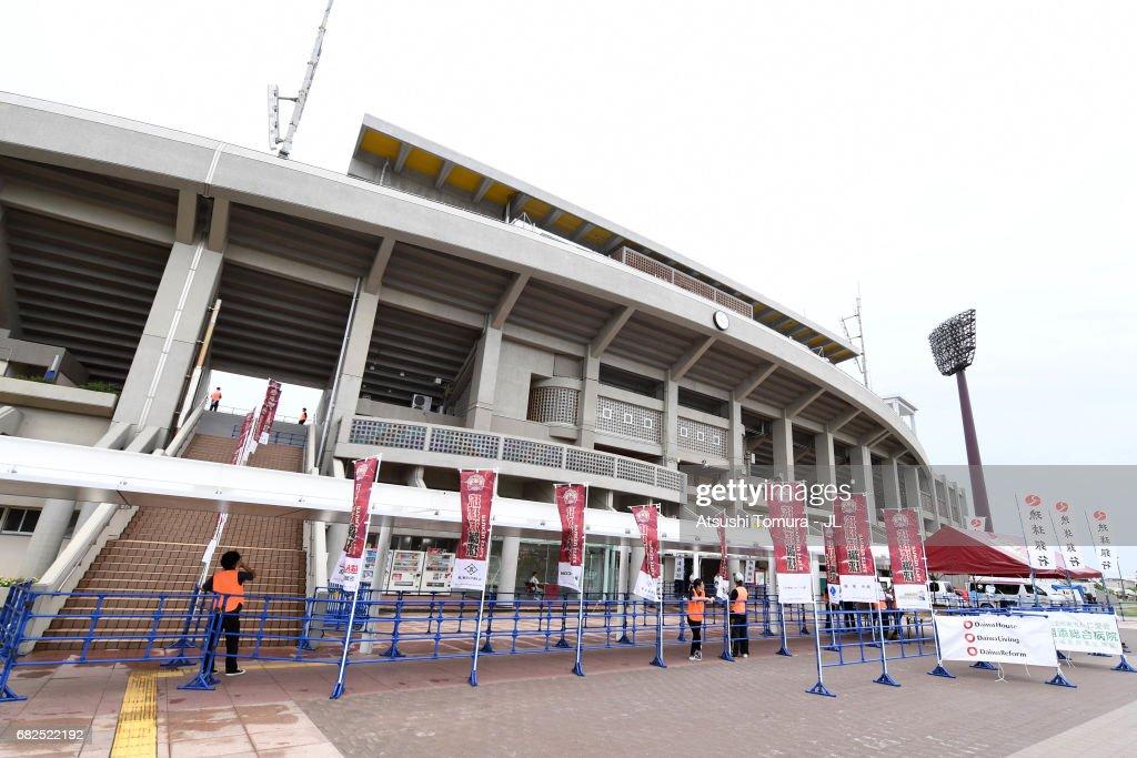 FC Ryukyu v Azul Claro Numazu - J.League J3 : ニュース写真