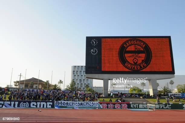 General view of the stadium prior to the J.League J3 match between Kagoshima United and Cerezo Osaka U-23 at Kamoike Stadium on May 6, 2017 in...