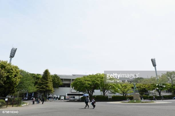 A general view of the stadium prior to the JLeague J3 match between YSCC Yokohama and Gainare Tottori at Nippatsu Mitsuzawa Stadium on May 7 2017 in...