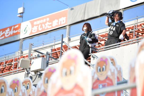 JPN: Omiya Ardija v Avispa Fukuoka - J.League Meiji Yasuda J2