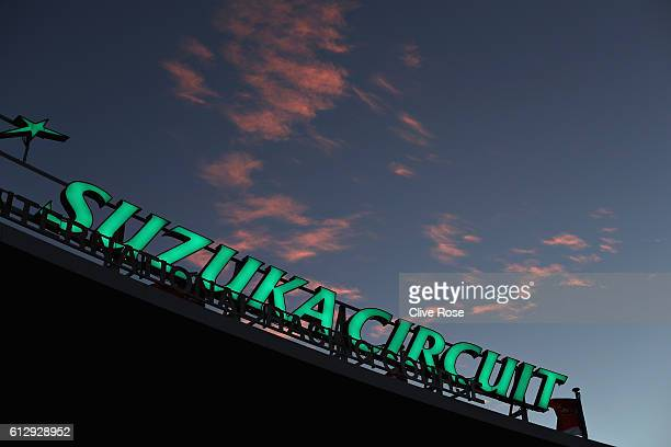 General view of the Suzuka Circuit sign during previews ahead of the Formula One Grand Prix of Japan at Suzuka Circuit on October 6, 2016 in Suzuka.