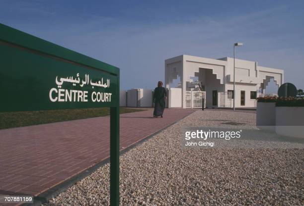 General view of the tennis courts and tennis centre during the Mannai Cadillac Qatar Tennis Open on 10 January 1993 at the Khalifa International...