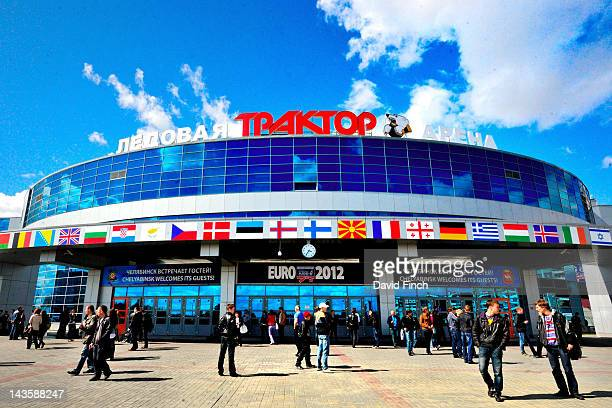 General view of the Traktor Arena on April 29 2012 in Chelyabinsk Russia