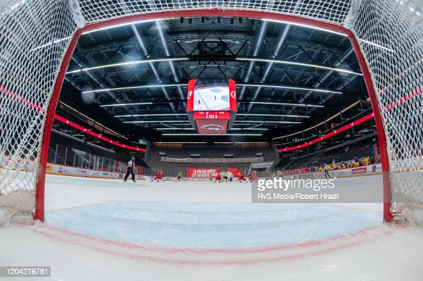 General view of the Vaudoise Arena without fans during the Swiss National League game between Lausanne HC and SC Bern at Vaudoise Arena on February...