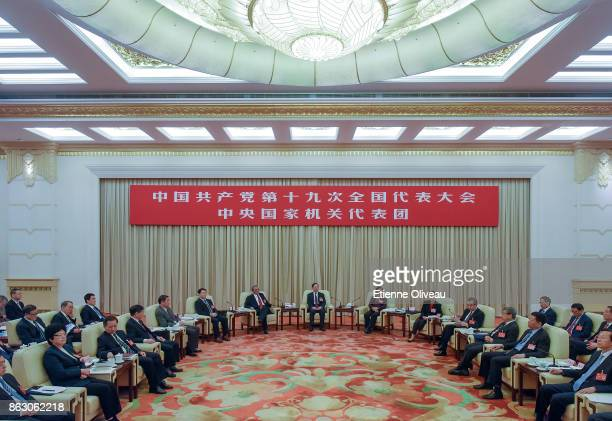 A general view of the Western Hall during a meeting of the 19th Communist Party Congress at the Great Hall of the People on October 19 2017 in...