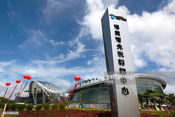 A general view of the world's largest dutyfree shop on Semptember 1 2014 in Sanya Hainan province of China The world's largest dutyfree shop with a...