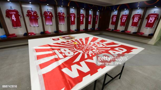A general view of the Wydad Casablanca changing room ahead of the FIFA Club World Cup UAE 2017 Second Round Match between CF Pachuca and Wydad...