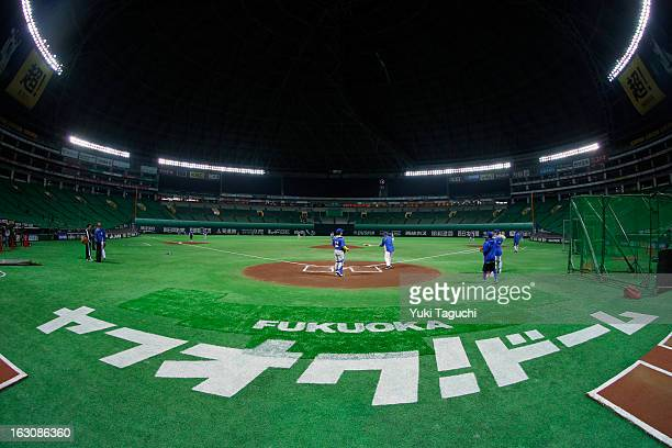 A general view of the Yahoo Dome during the World Baseball Classic workout day of Team Brazil at the Yahoo Dome on Wednesday February 27 2013 in...