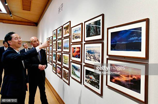 A general view of the 'Your Name' exhibition at Hida City Museum of Art on January 6 2017 in Hida Gifu Japan The exhibition will be from January 7 to...