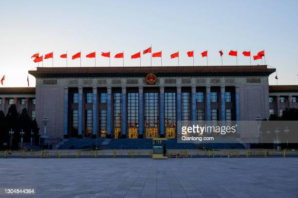 General view of Tiananmen Square on the last day of Spring Festival holiday on February 17, 2021 in Beijing, China.